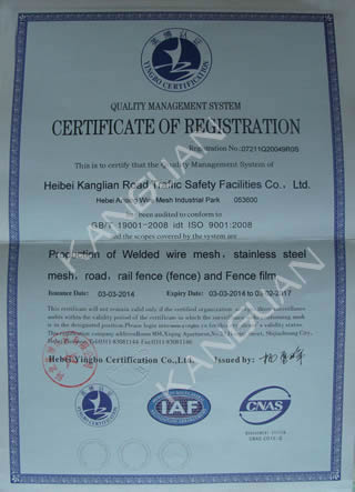 The ISO certification of our company
